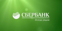 sberbank - Events44.Ru